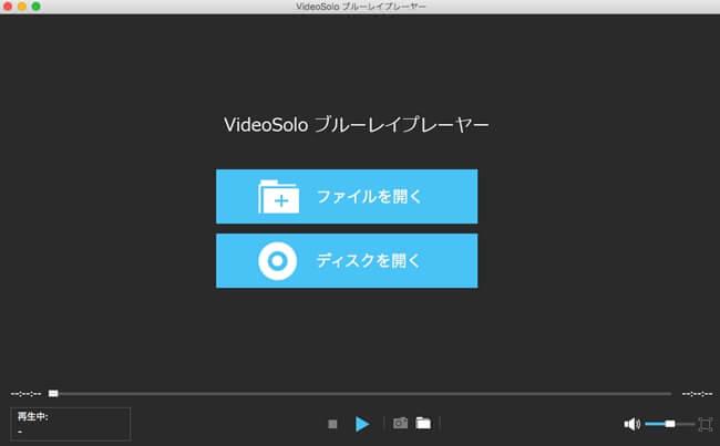 VideoSolo ブルーレイプレーヤー