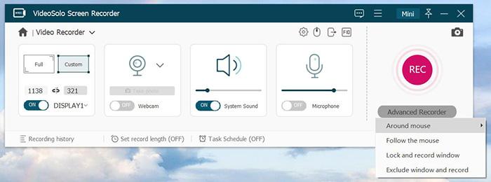 Advanced Features in VideoSolo Screen Recorder